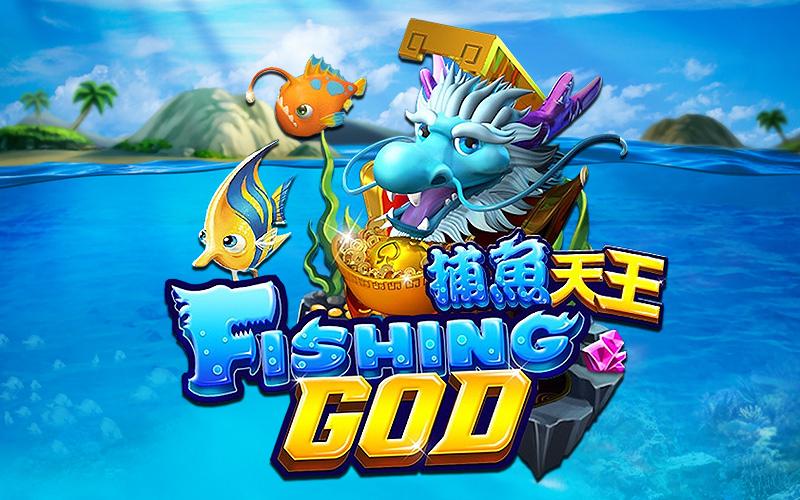 เทคนิคเล่นเกมยิงปลา Fishing God ให้ได้กำไร