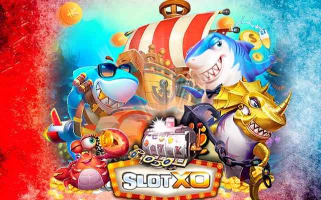 ยิงปลาแบบเจาะจง เกมยิงปลาออนไลน์ ยิงปลา เกมยิงปลา ทดลองเล่นเกมยิงปลา ทดลองเล่นฟรี ทางเข้าslotxo